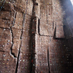 Muro a la entrada de fusión. Incluso tiene una grieta. Foto: Carlos Rangel