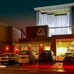 Entrada principal de Pirqa, Lima. Foto: Pirqa