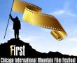Primer Festival Internacional de Montaña de Chicago