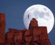 Caminata sobre la luna