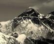 Montaña de libros sobre el Everest