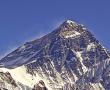 Más control sobre el Everest