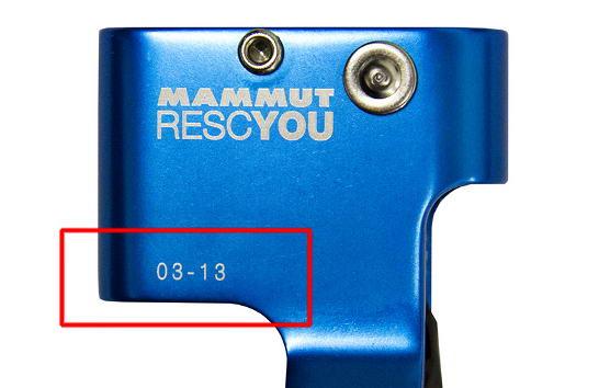 rescyou-4